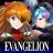 icon Valkyrie 5.2.4