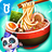 icon com.sinyee.babybus.delicacy 8.57.00.00