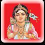 icon Sri Murugan Tamil
