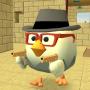 icon ?Chicken Gun?