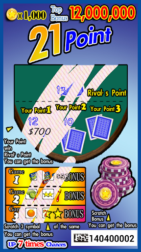 Scratch Lottery