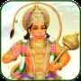 icon Hanuman Dandakam and Chalisa