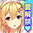 icon Melty Maiden 3.1.20