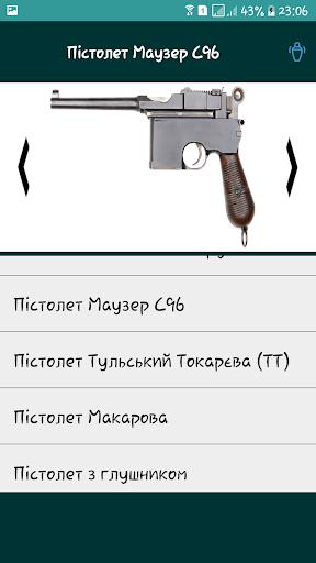 Generator shots weapons sound