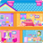 icon Doll House Decoration 1.0.651