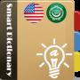icon Smart Dictionary EN-AR
