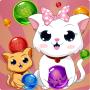icon Amazing Bubble Shooter - Ball shooting game