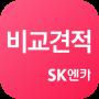 icon SK엔카–내차팔기,비교견적,내차견적,내차시세,중고차팔기