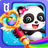 icon com.sinyee.babybus.pen 8.56.00.00