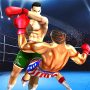 icon Fists For Fighting (Fx3)