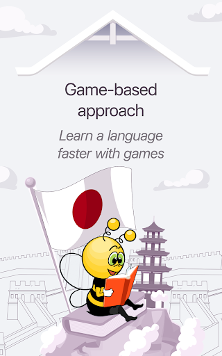 Learn Japanese Vocabulary - 6,000 Words