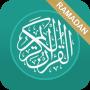 icon Al Quran Melayu