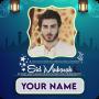 icon Eid Photo Frames With Name