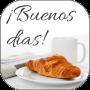 icon Saludos De Buenos Días Gratis
