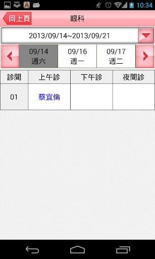 Taipei City United Hospital Action Register