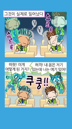 Funny comics 26