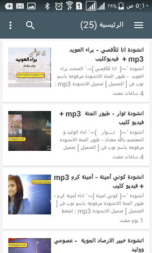 Top art - songs