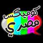 icon com.comics.araby