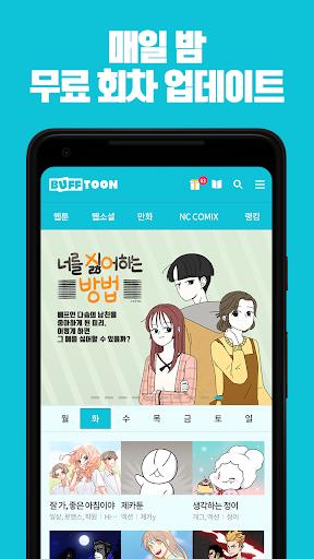 Buff Thun - Daily Free Webtoon / Comics / Web Fiction / Mini Game