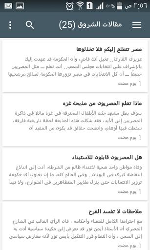 Alaa Al Aswani