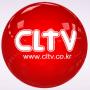 icon CLTV (기독교 방송 교회 설교 강좌 찬양 네트워크)