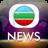 icon com.tvb.iNews 2.1.11