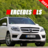 icon Mercedes 580 Car Simulator 1.0