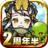 icon jp.co.alphapolis.games.remonster 4.0.5