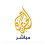 icon الجزيرة مباشر