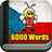icon Czech Fun Easy Learn 5.24