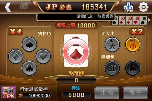 Ace 7PK gametower