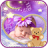icon Baby Picture Frames 7.2