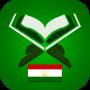 icon Қуръон - Quran Tajik