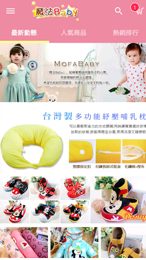 Magic Baby: Childrens Wear Childrens Shoes